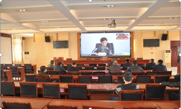 西充县不动产登记中心参加全省不动产登记领域党风廉政建设工作视频会议